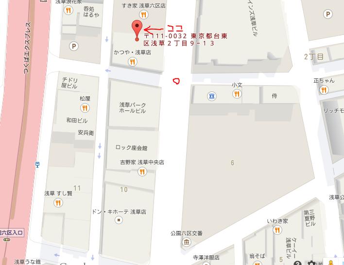 浅草スマートボール詳細地図