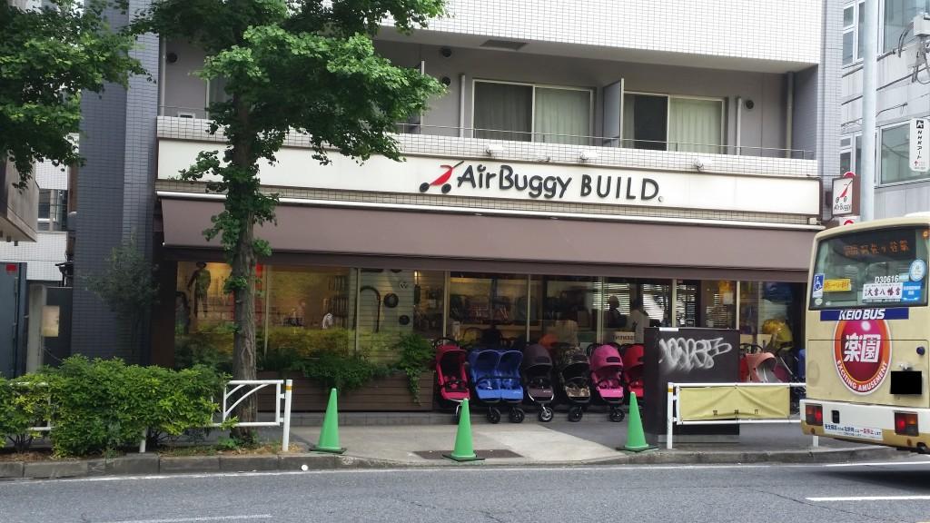 エアバギー代々木店