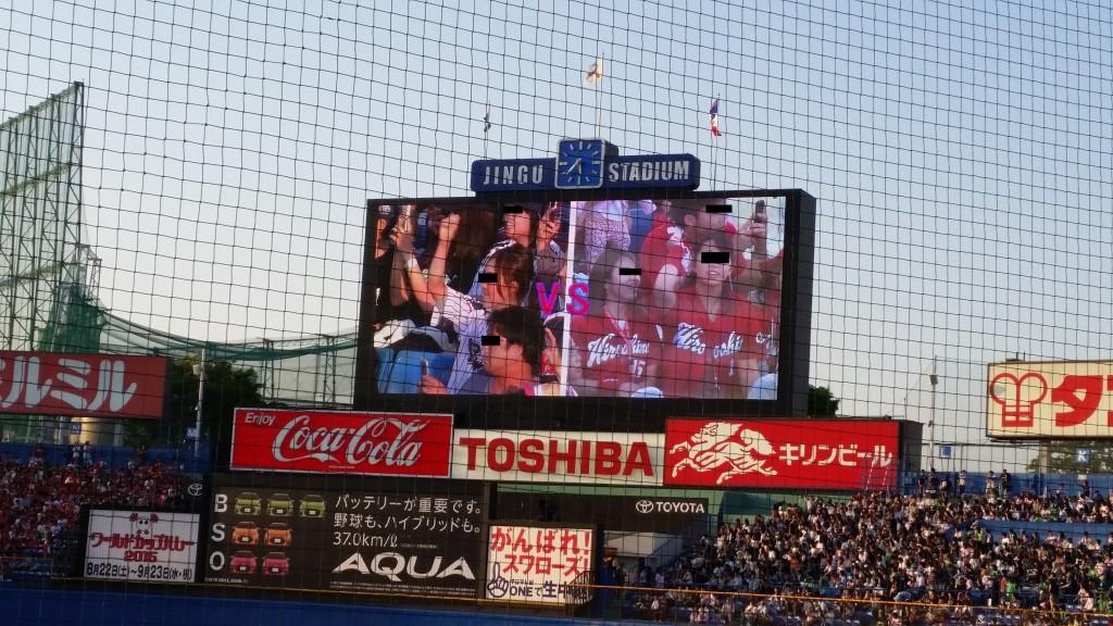 野球観戦女子