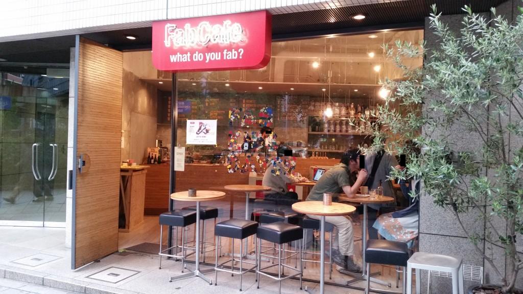 渋谷Fab Cafe