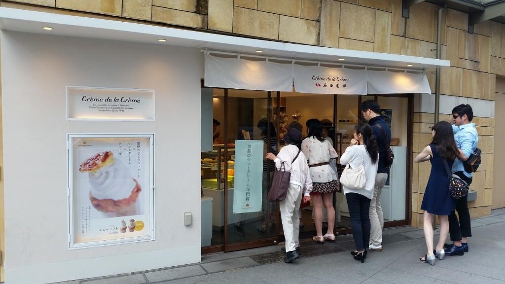 シュークリーム専門店の石田老舗