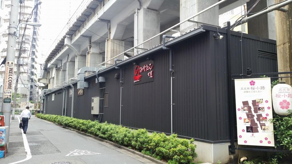五反田桜小路の場所