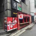 かき氷専門店yelo(イエロ)で混雑を回避する方法