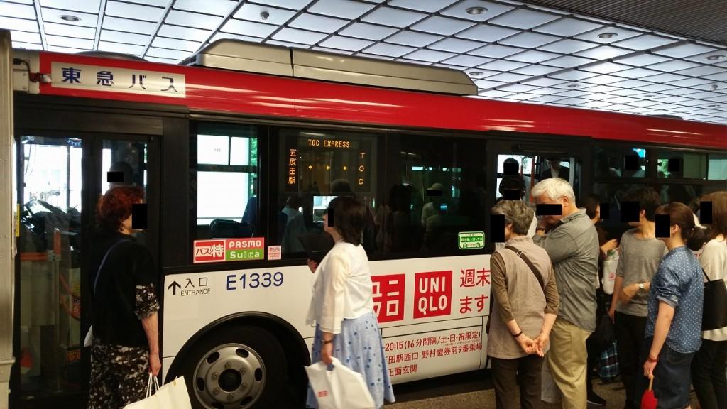 五反田TOCバス停乗り場