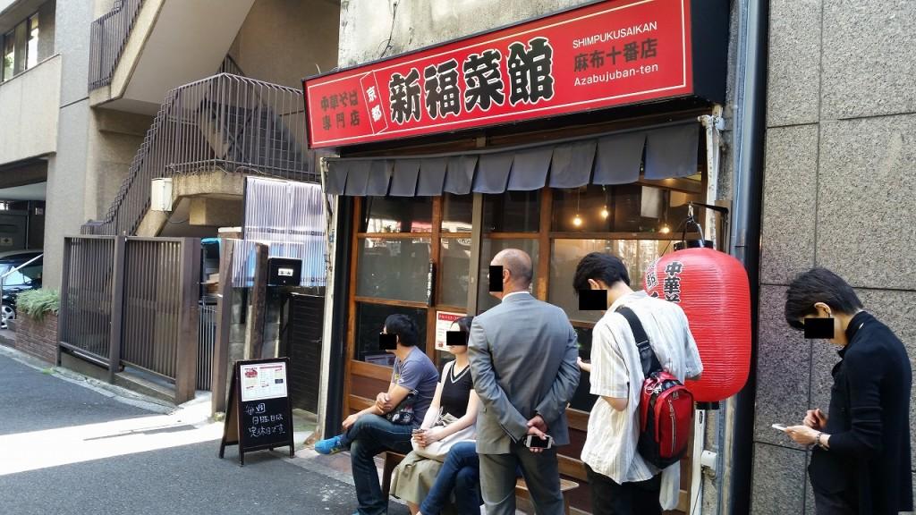 新福菜館麻生十番店の行列