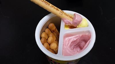 明治ダブルクリームお菓子