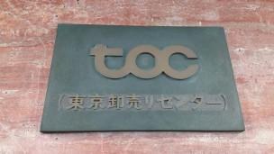 東京五反田TOC