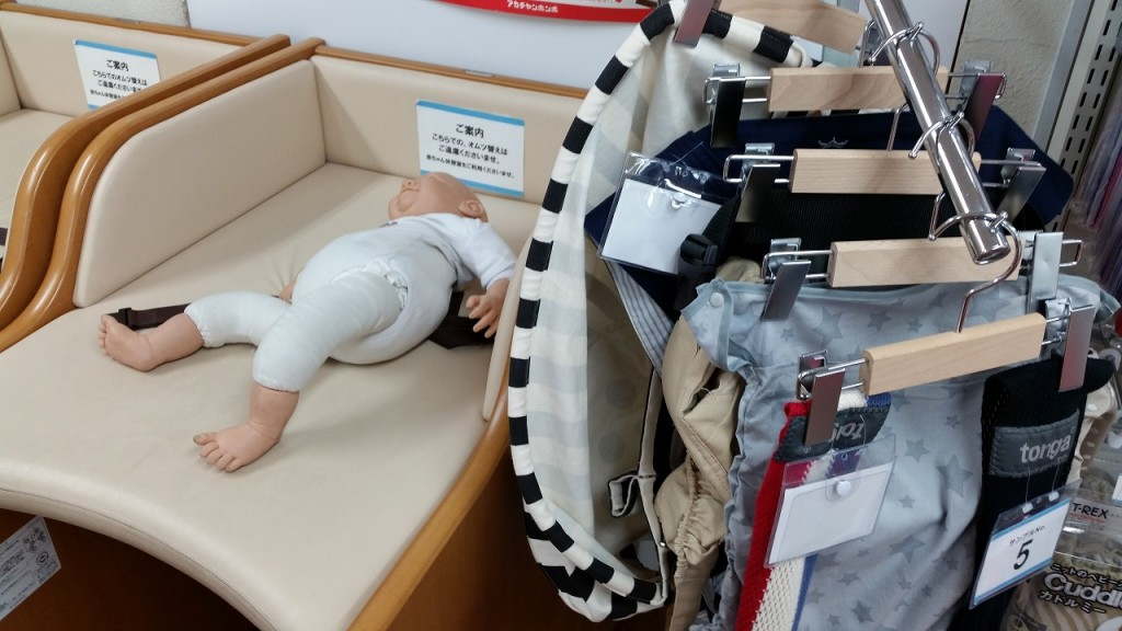 赤ちゃん本舗の抱っこヒモ売り場