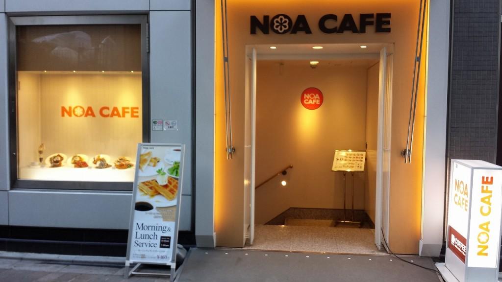 NOA CAFE