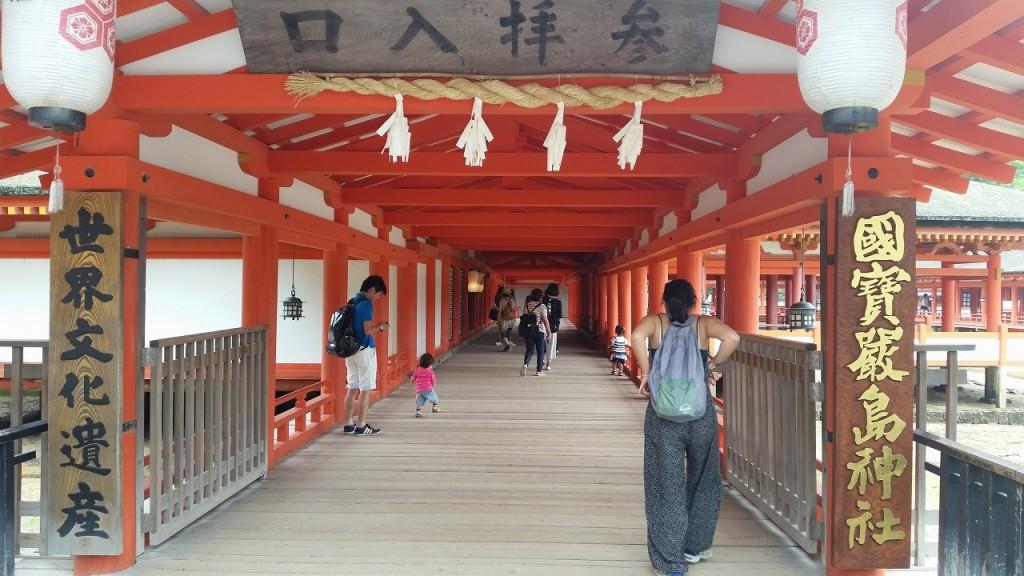 世界文化遺産の厳島神社