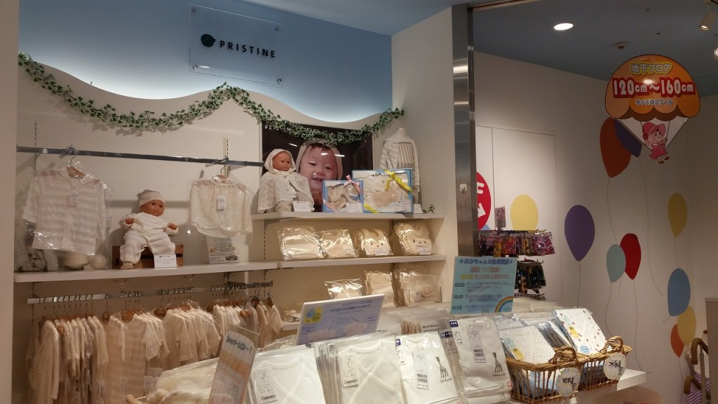 銀座の新生児の服の店