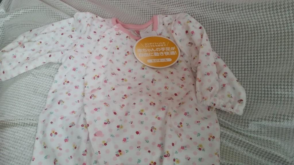 新生児用赤ちゃん服