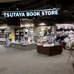 スタバとtsutaya(本屋)併設店が熱い!複数店を調査