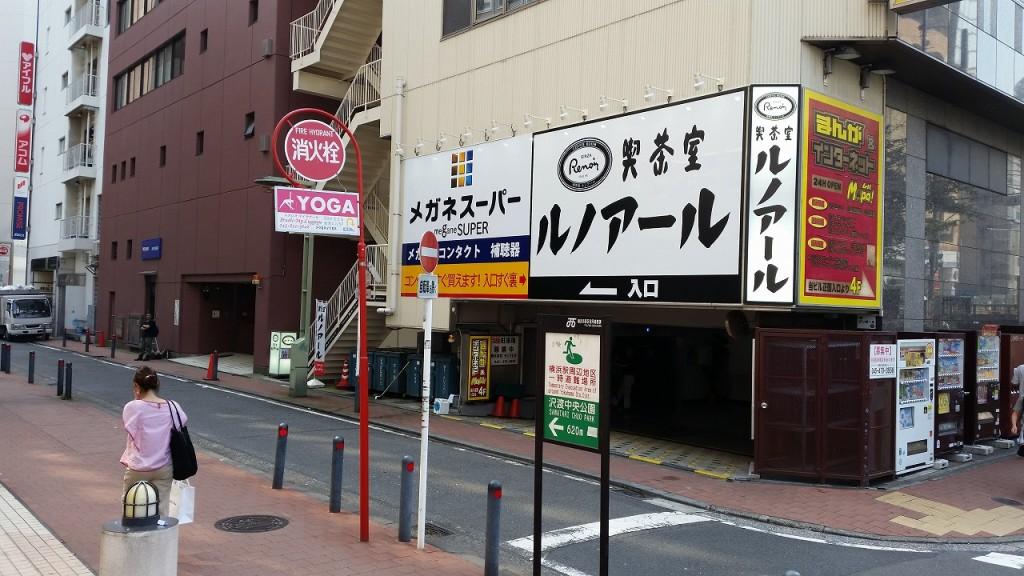 横浜駅で空いているカフェルノアール