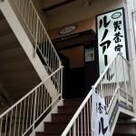 超穴場!横浜駅でコンセントが使えて空いているカフェ