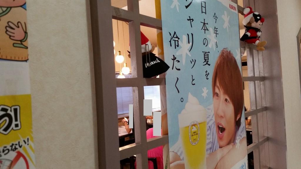 相葉君のキリンのCMのポスター
