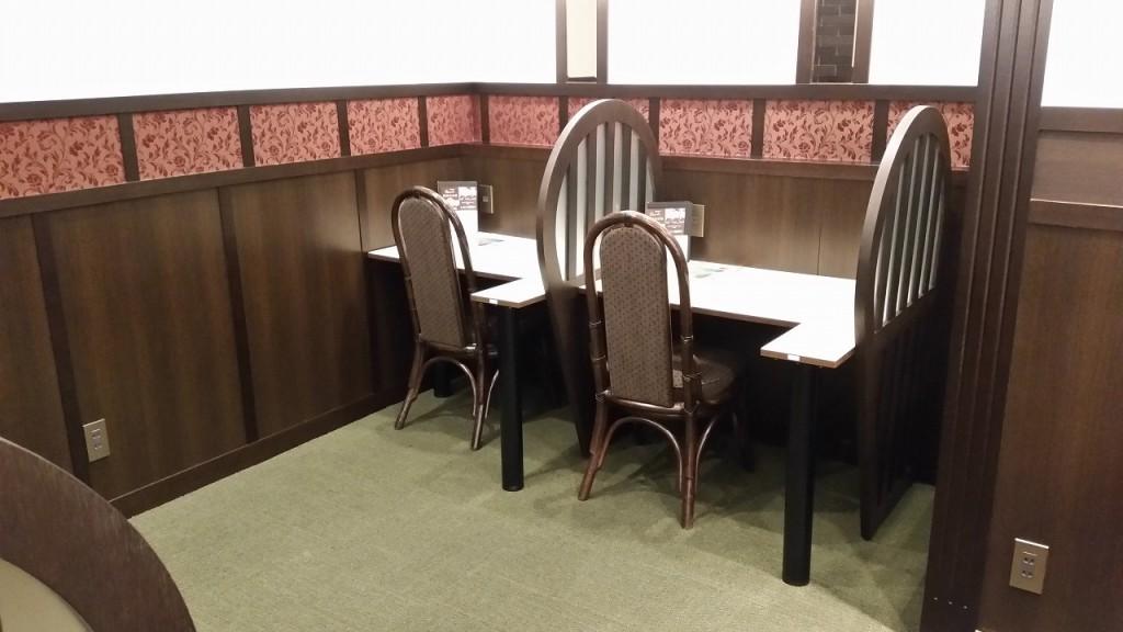 横浜駅で1人席も完備されたカフェ