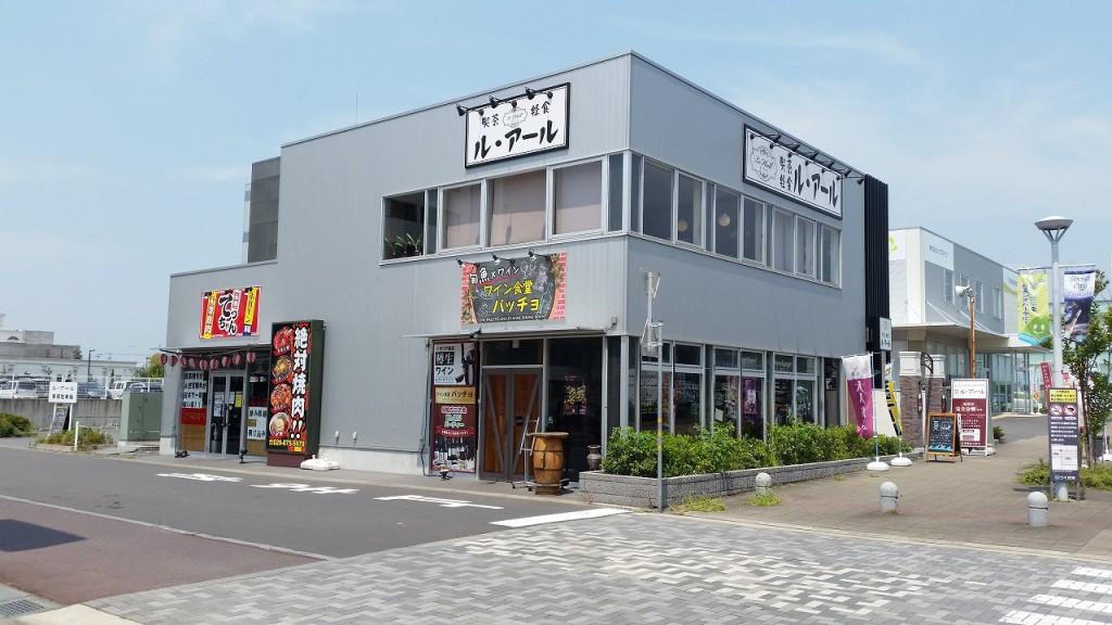 研究学園駅の喫茶店やカフェ