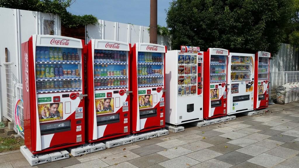 海辺つり公園には自販機あり