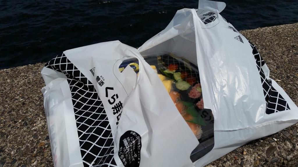 釣りをしながらスシローのお寿司