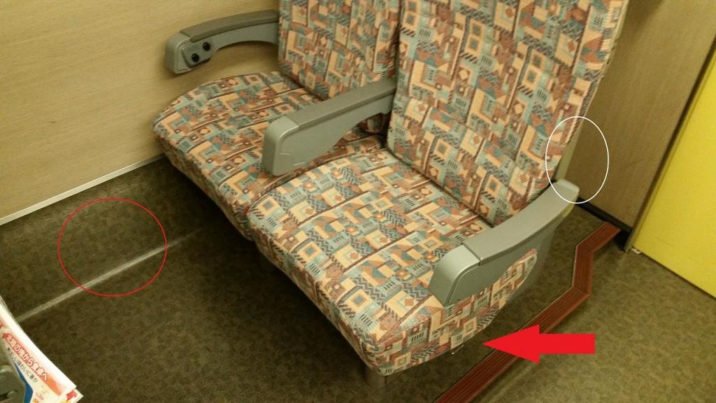 2列シート1番後ろの席