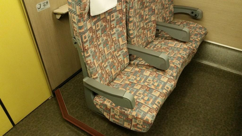 3列シート一番後ろの席