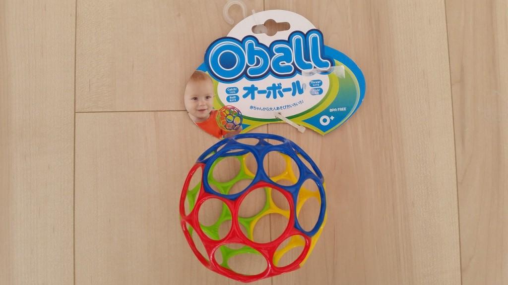 0ヶ月から使えるオーボール