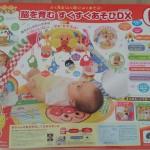 生後0~4ヵ月の赤ちゃんが気に入ったおすすめのおもちゃ
