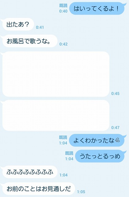 櫻井翔との妄想を始める妻4