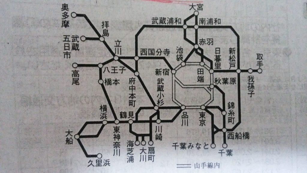 東京の電車特定区間
