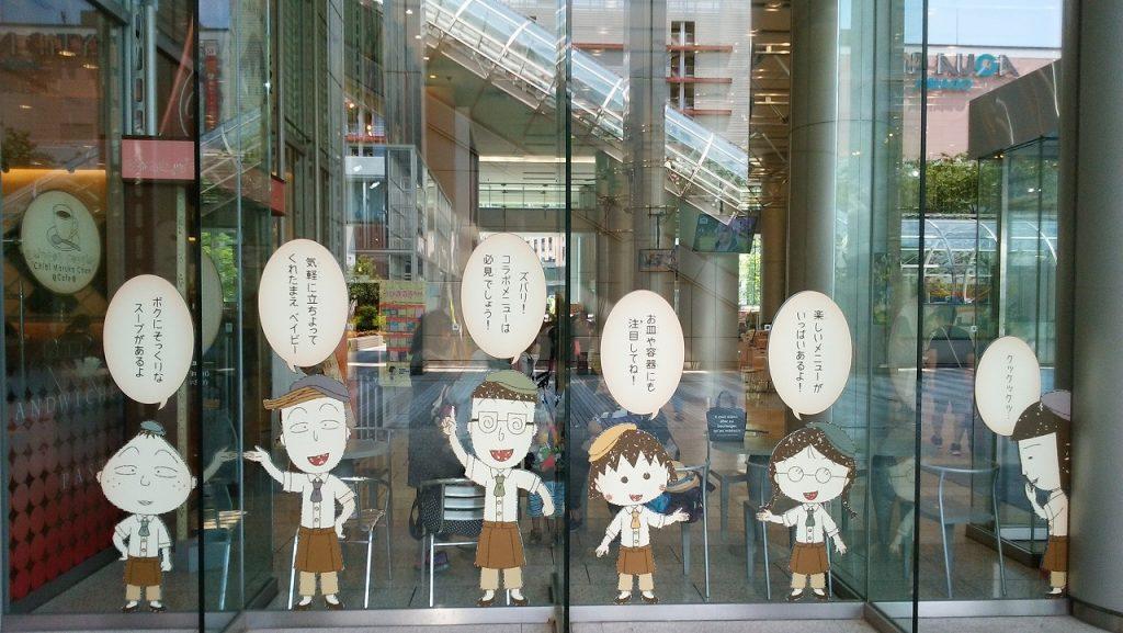 お台場フジテレビのキャラクター紹介