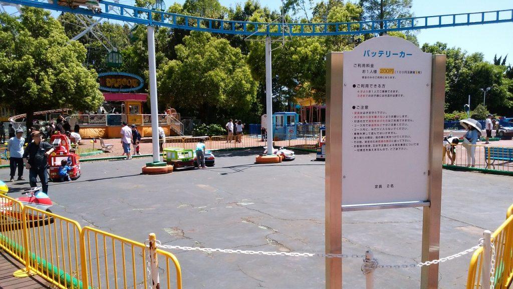もりの遊園地バッテリーカー