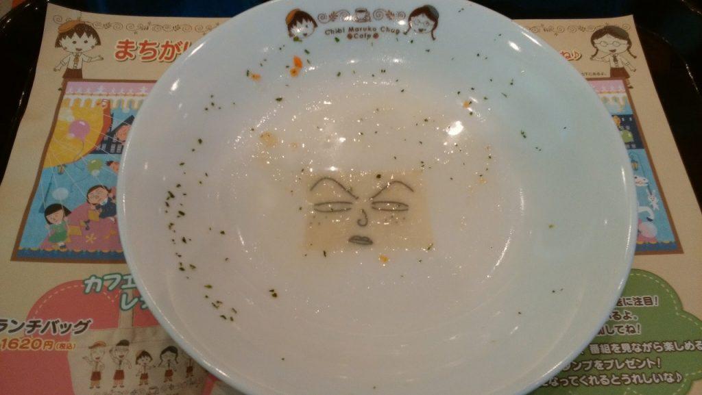 カフェでオニオンスープを食べ終わりました