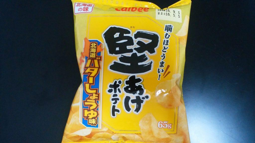 地域限定北海道バターしょうゆ味
