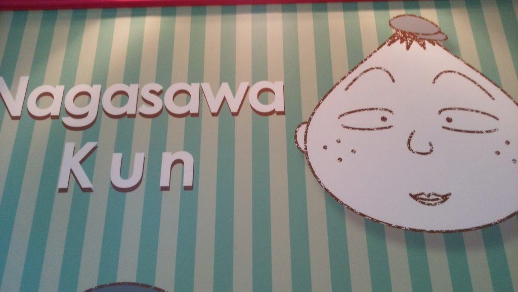 ちびまるこちゃんカフェは永沢くんが1番人気