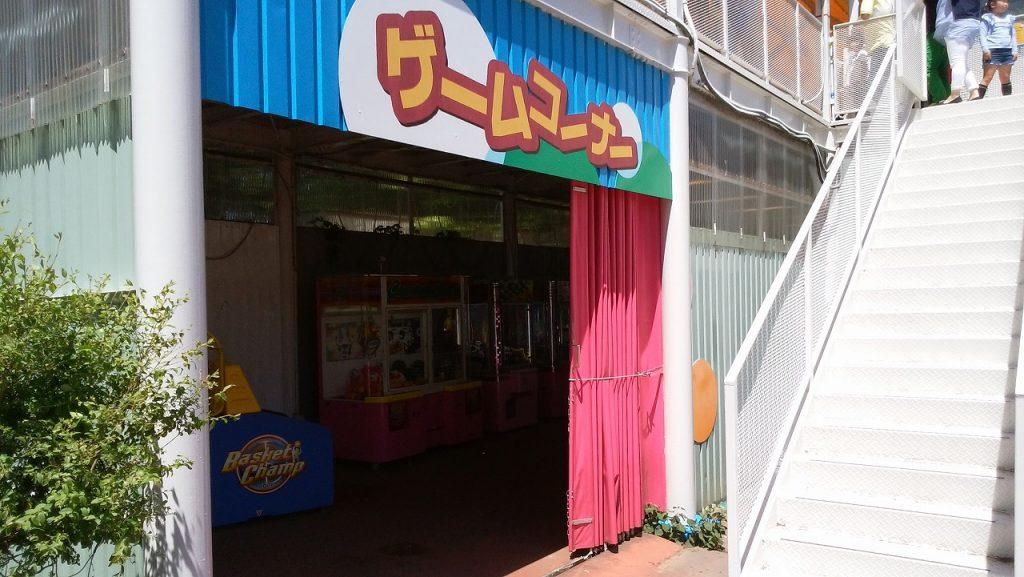 もりの遊園地ゲームコーナー