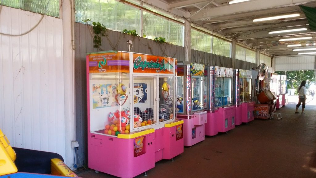 もりの遊園地ゲームセンター