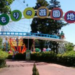 もりの遊園地は、赤ちゃんも楽しめる千葉の穴場!