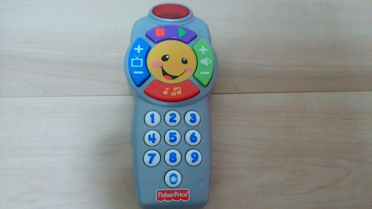 フィッシャープライスの携帯