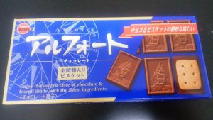アルフォートのチョコレート