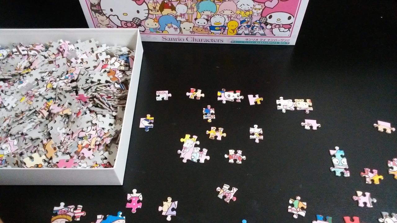 サンリオパズルのやり方
