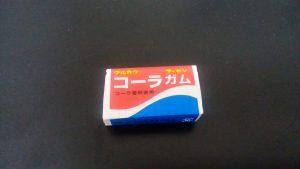 10円のフーセンガム