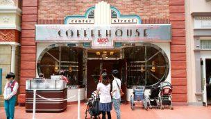 ディズニーランドのセンターストリート・コーヒーハウス