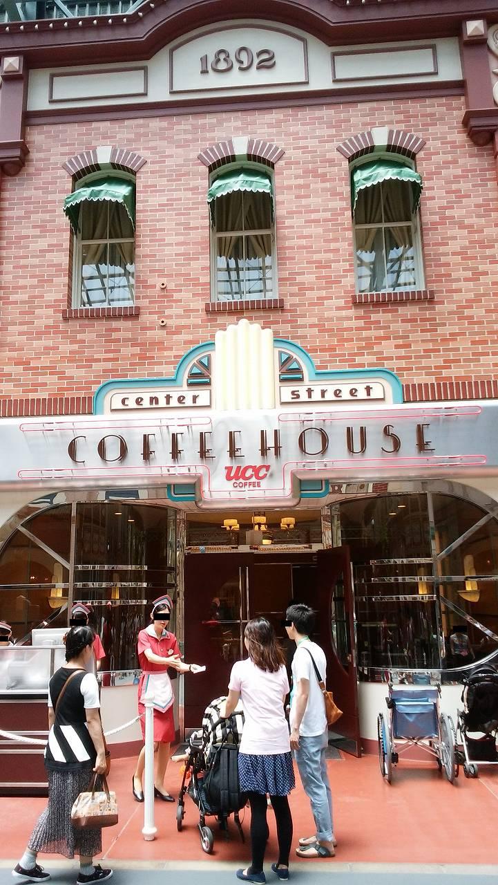 ディズニーランドのセンターストリート・コーヒーハウスは穴場レストラン