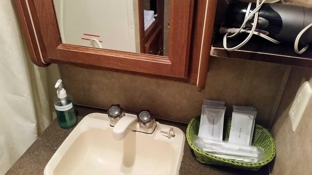 トレーナーハウス内の洗面道具