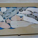 オークヴィレッジ「海のいきもの積み木」で1歳児が遊んだ口コミ