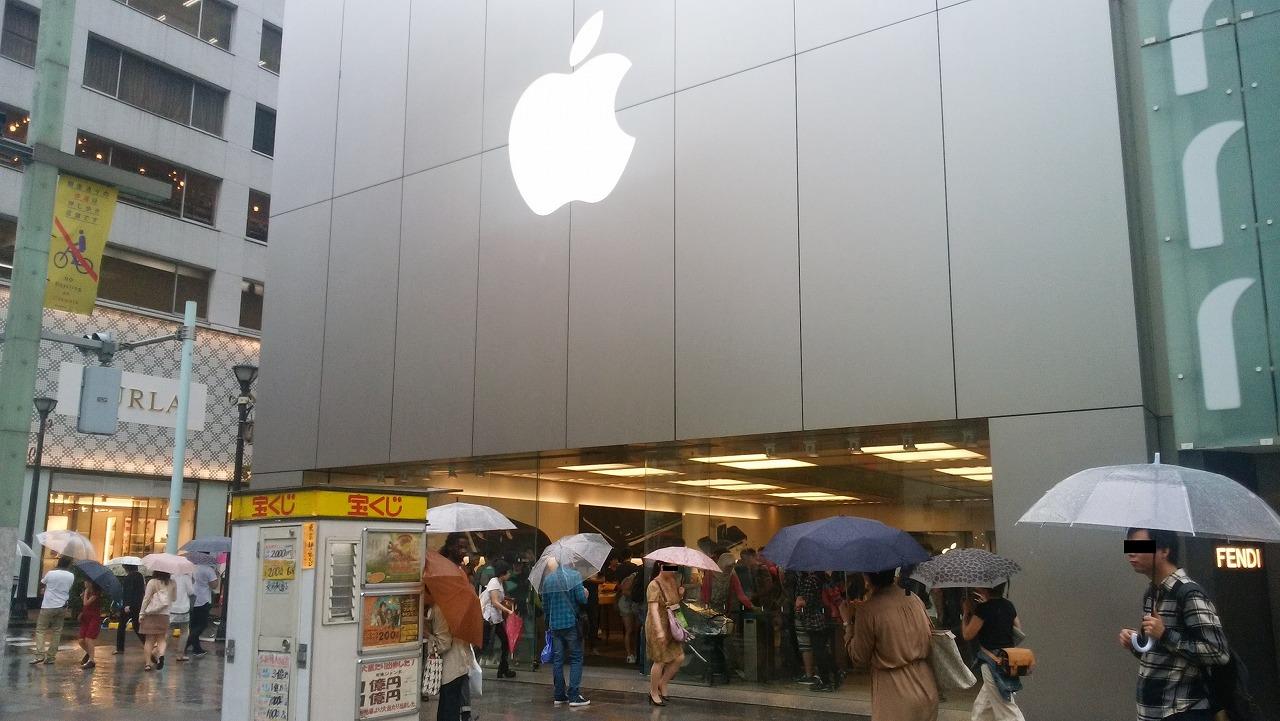 アップルストア銀座店でiPhone7プラスを当日購入