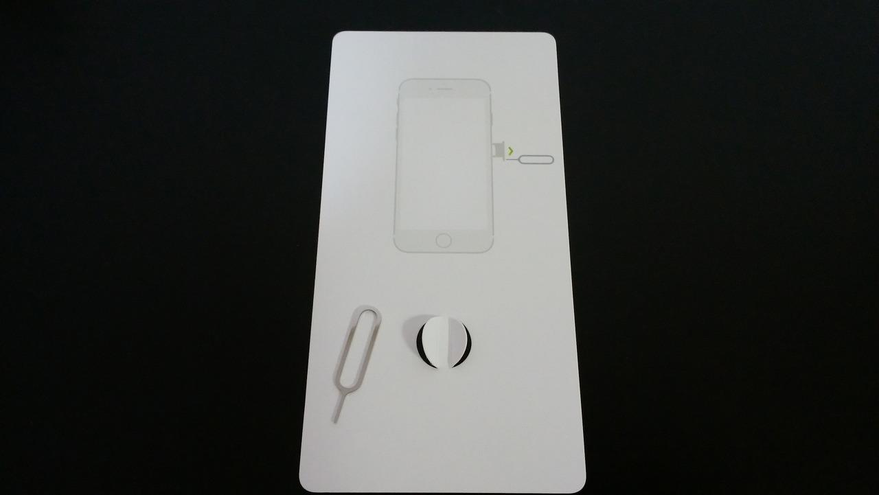 SIMカードの入れ方と道具