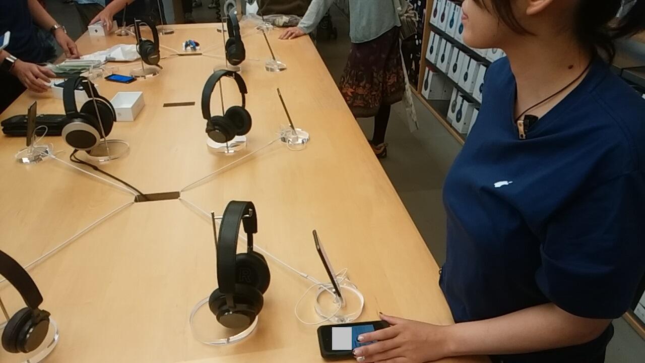 アップルストアでiPhone7購入手続き