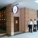 天王洲アイル駅のサンマルクカフェは「個室」「電源」「喫煙所」あり